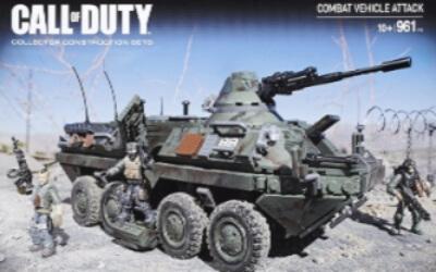 Cajas de los juguetes de Call of Duty