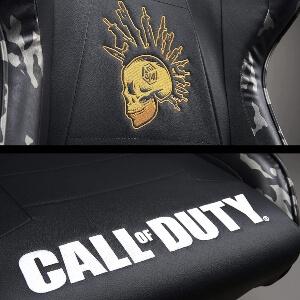 Detalles de las sillas gaming de Call of Duty