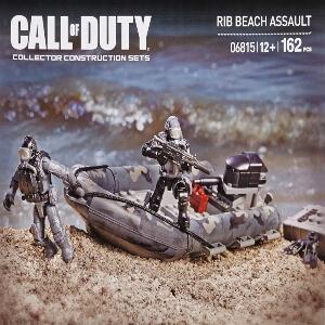 Juguete personajes con lancha Call of Duty